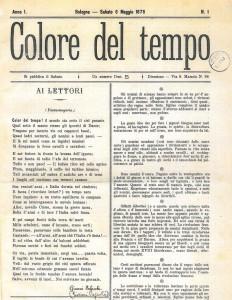 Giovanni Pascoli e il rapporto con Bologna