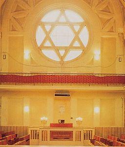 Sinagoga di Bologna interno